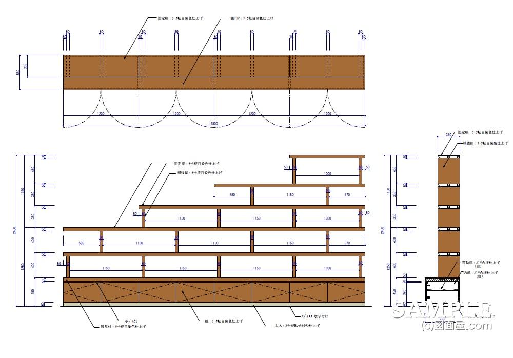 ステーショナリーコーナーの雛壇型オープン棚什器の外観図