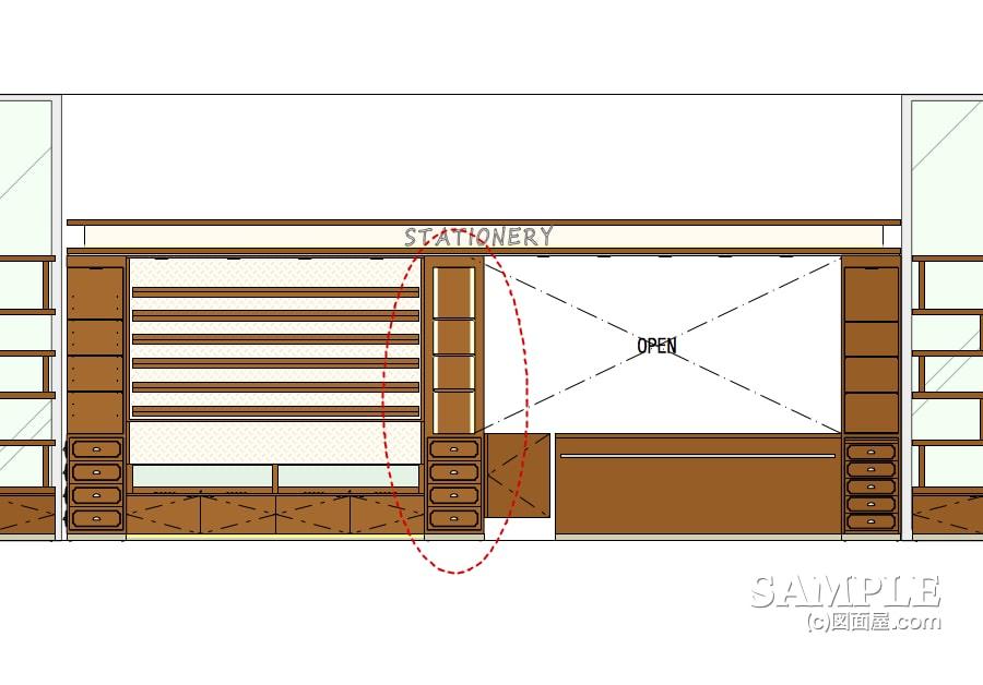 ステーショナリーコーナーのタワー什器B-1,2の位置関係