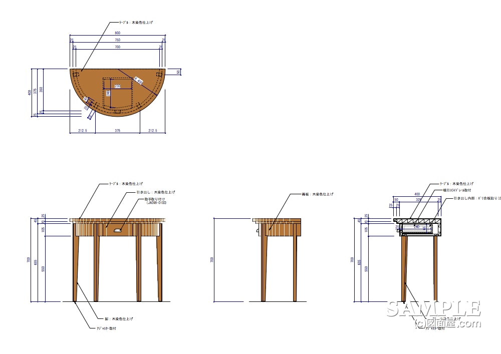 ステーショナリーコーナーの半円型テーブル