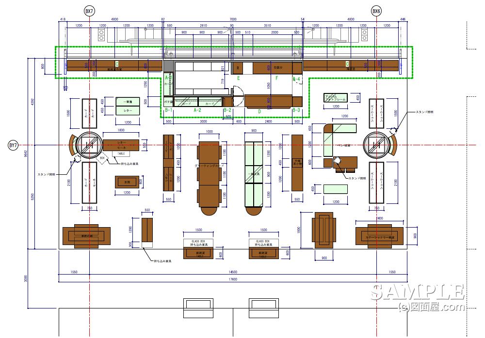 ステーショナリーコーナー壁面・レジ廻りの平面図