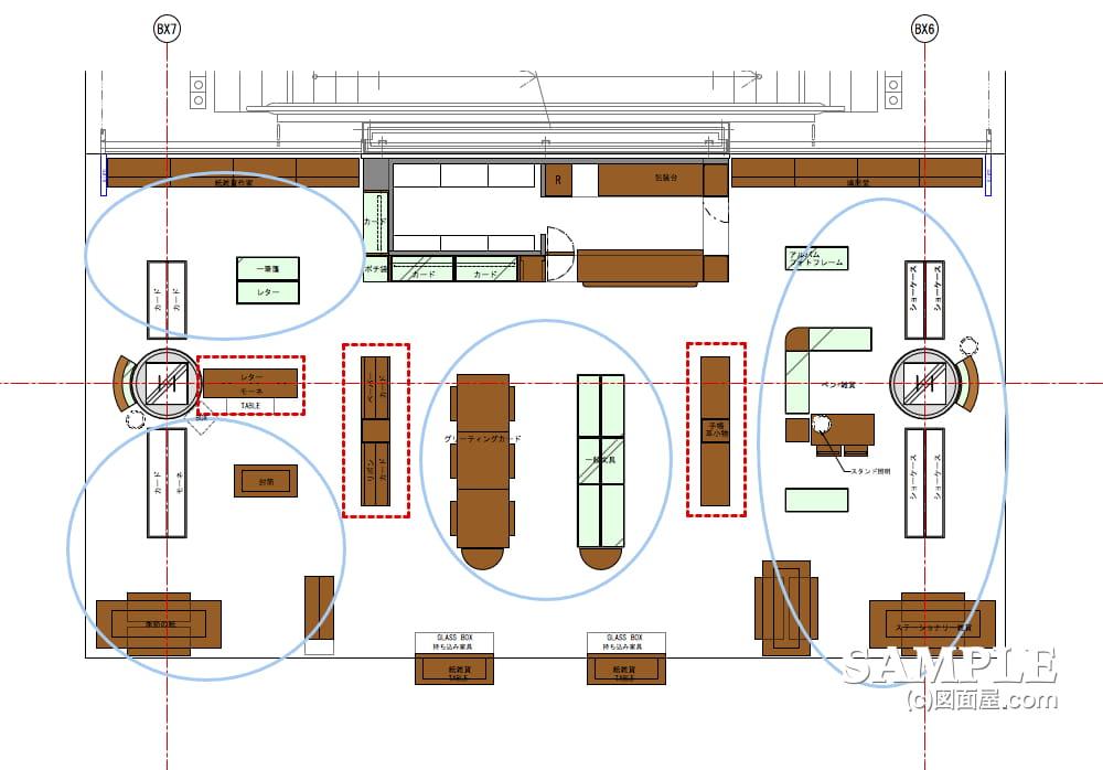 ステーショナリーコーナーの間仕切り用什器区分け平面図