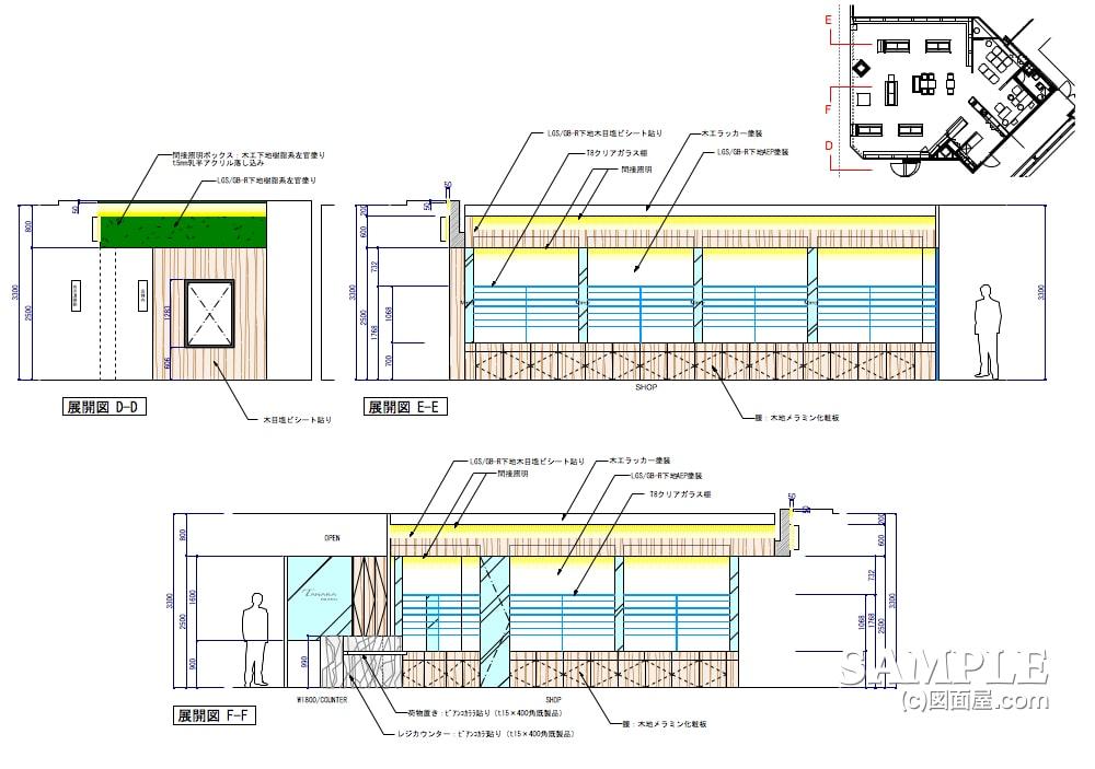 回遊性を高める客導線と作業効率が抜群なメガネショップの展開図2