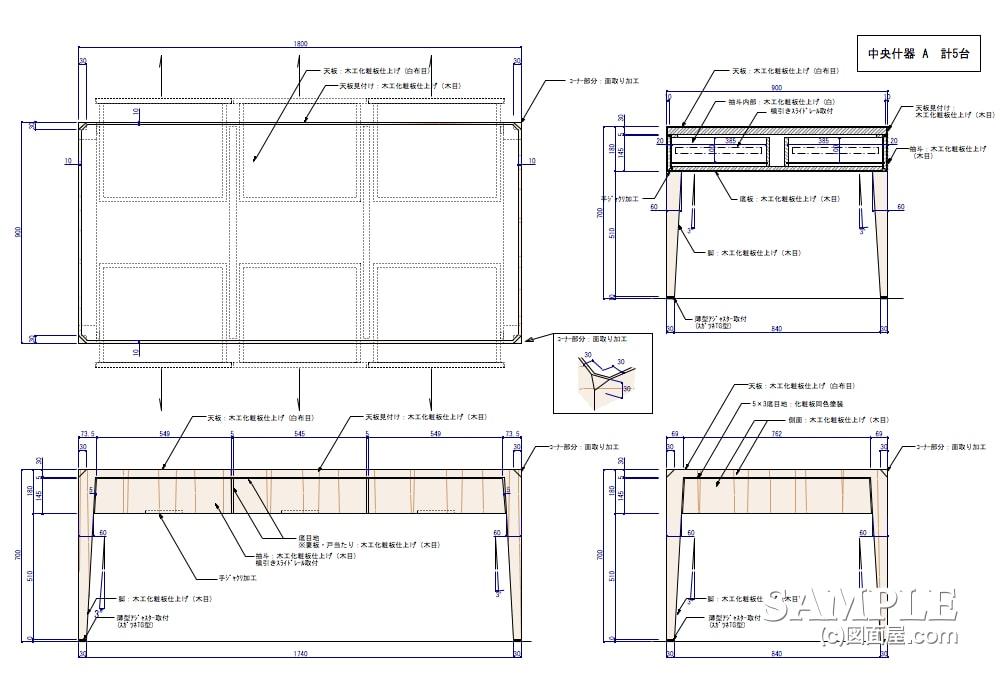 回遊性を高める客導線と作業効率が抜群なメガネショップのオープンテーブル1