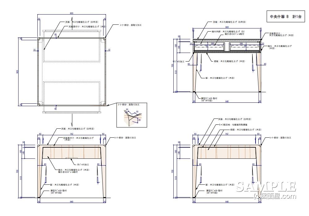 回遊性を高める客導線と作業効率が抜群なメガネショップのオープンテーブル2