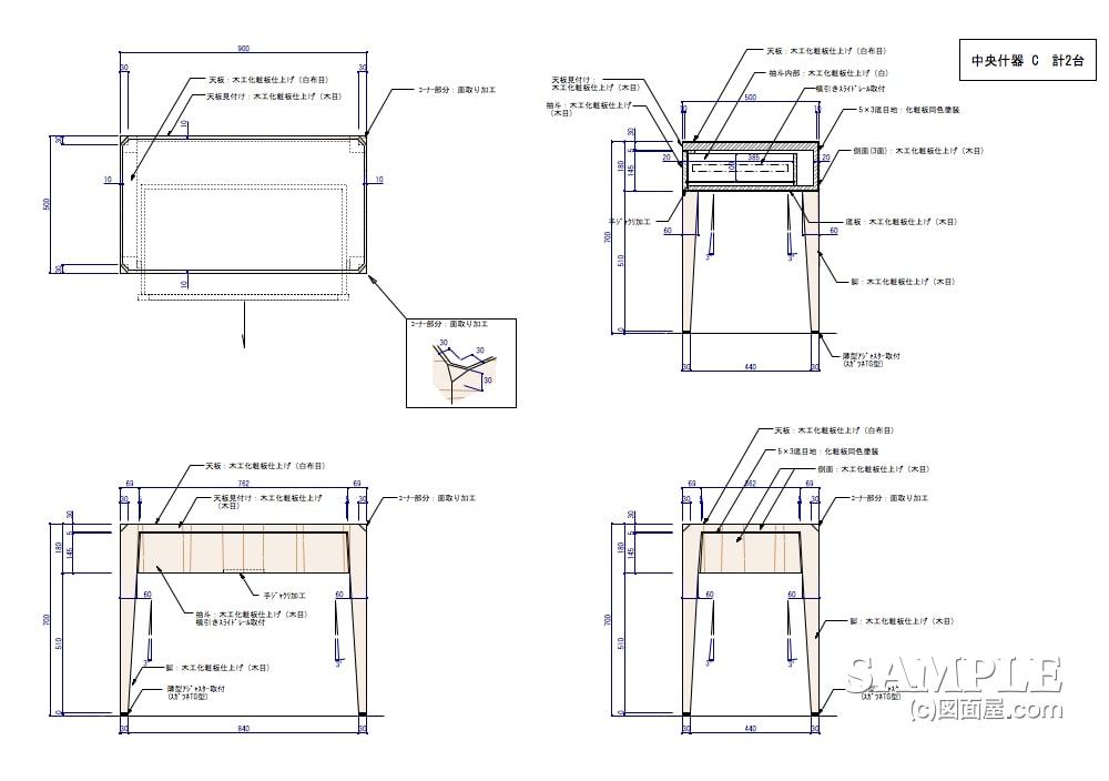 回遊性を高める客導線と作業効率が抜群なメガネショップのオープンテーブル3