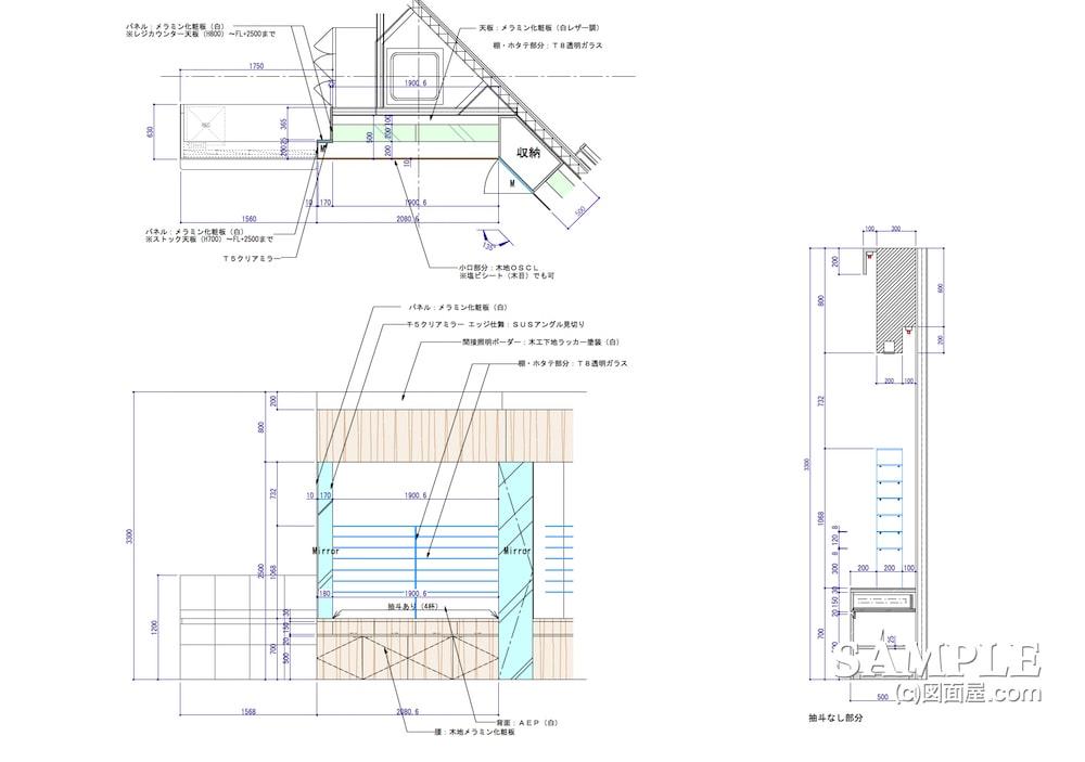 回遊性を高める客導線と作業効率が抜群なメガネショップの壁面什器3