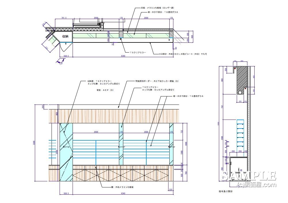 回遊性を高める客導線と作業効率が抜群なメガネショップの壁面什器4