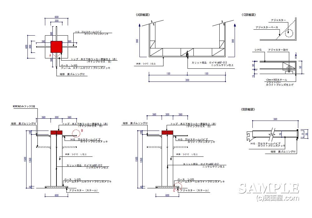ファミリー向けカジュアルショップのプロトタイプ4wayハンガー什器改良