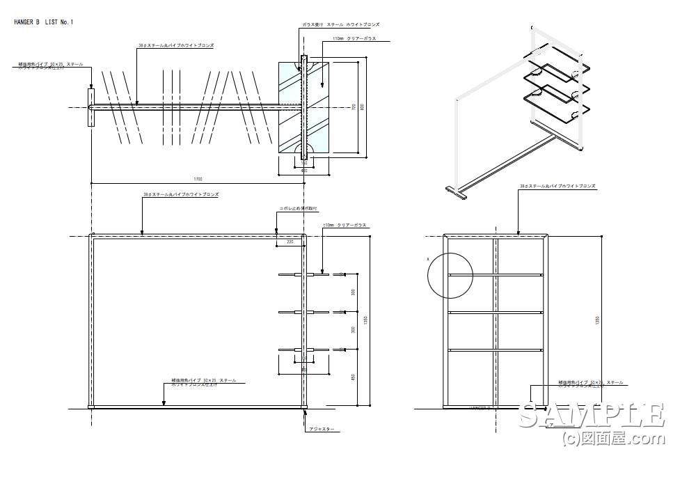 ファミリー向けカジュアルショップのプロトタイプのガラス棚付きシングルハンガーラック改良