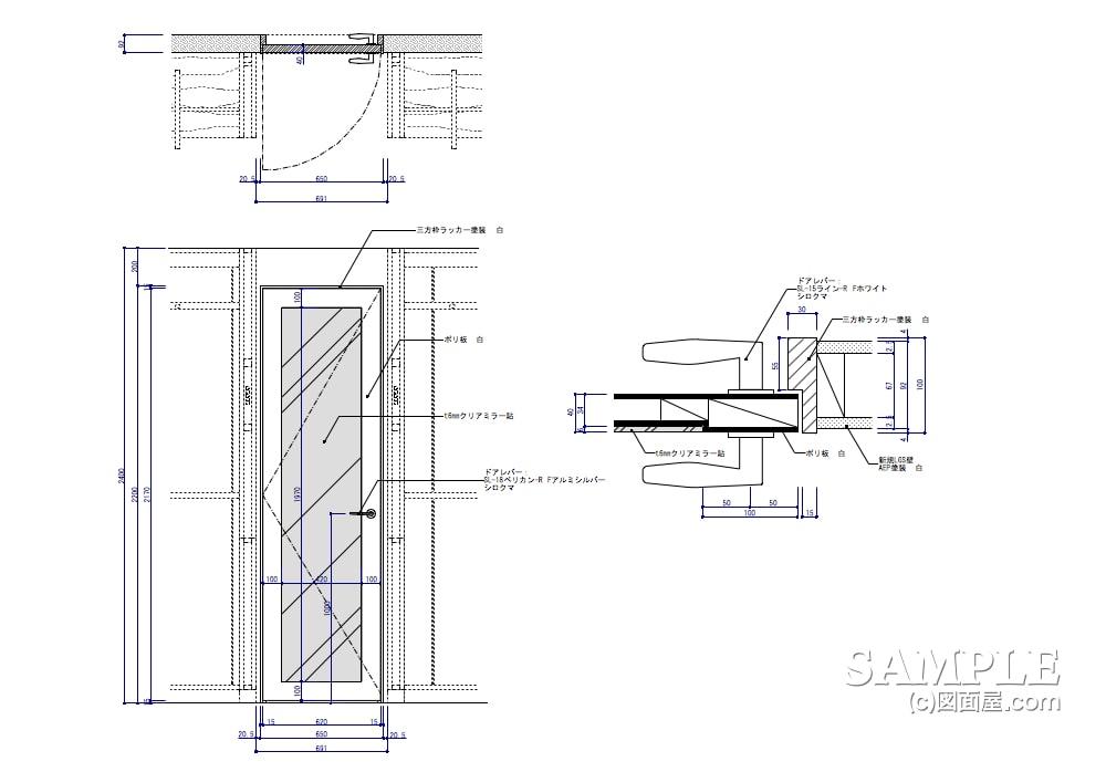 フレンチカジュアルテイストのファミリー型ショップのストック建具