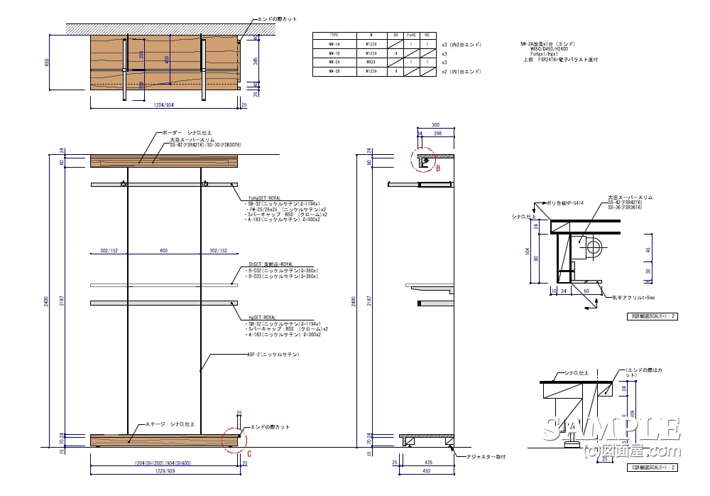 フレンチカジュアルテイストのファミリー型ショップの壁面システムの各部詳細図