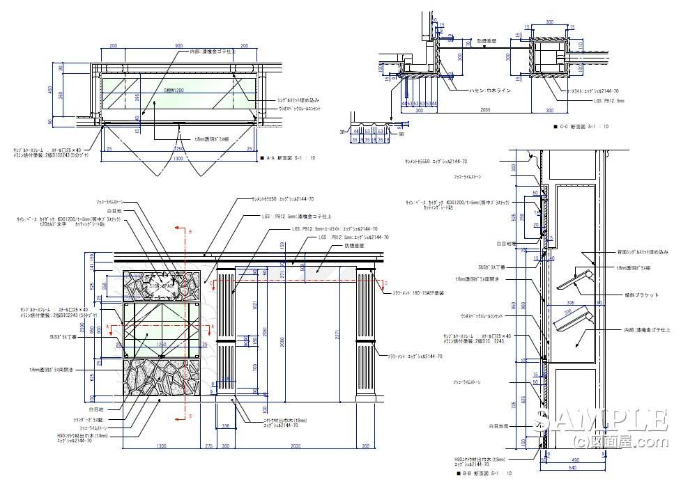 居抜き物件をリノベーションしたカフェのエントランス廻りの詳細図