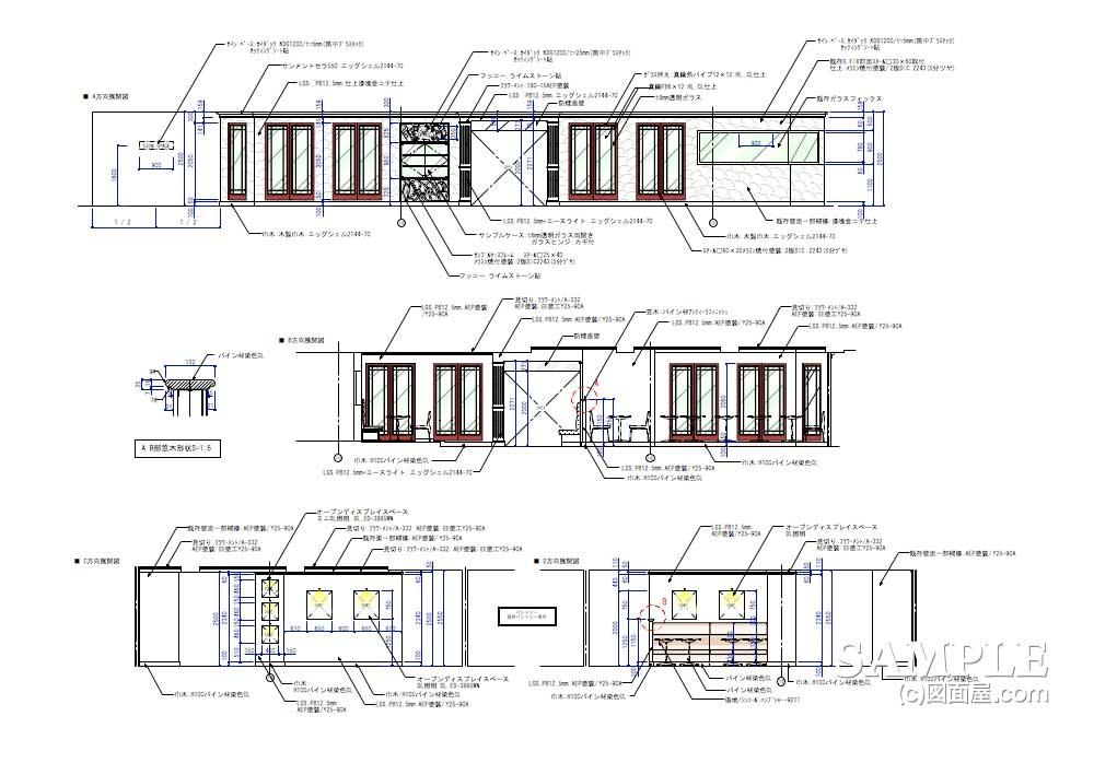 居抜き物件をリノベーションしたカフェの展開図1
