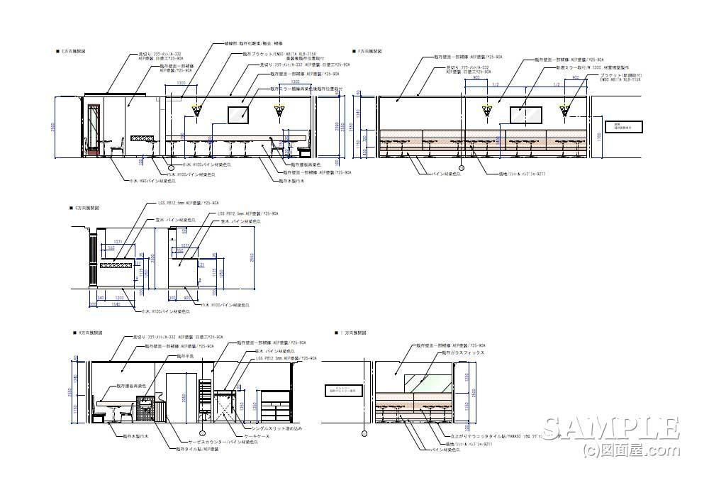 居抜き物件をリノベーションしたカフェの展開図2