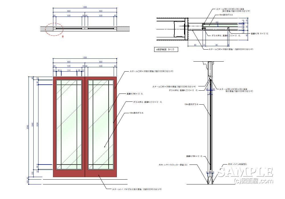 居抜き物件をリノベーションしたカフェのFIX窓詳細図1