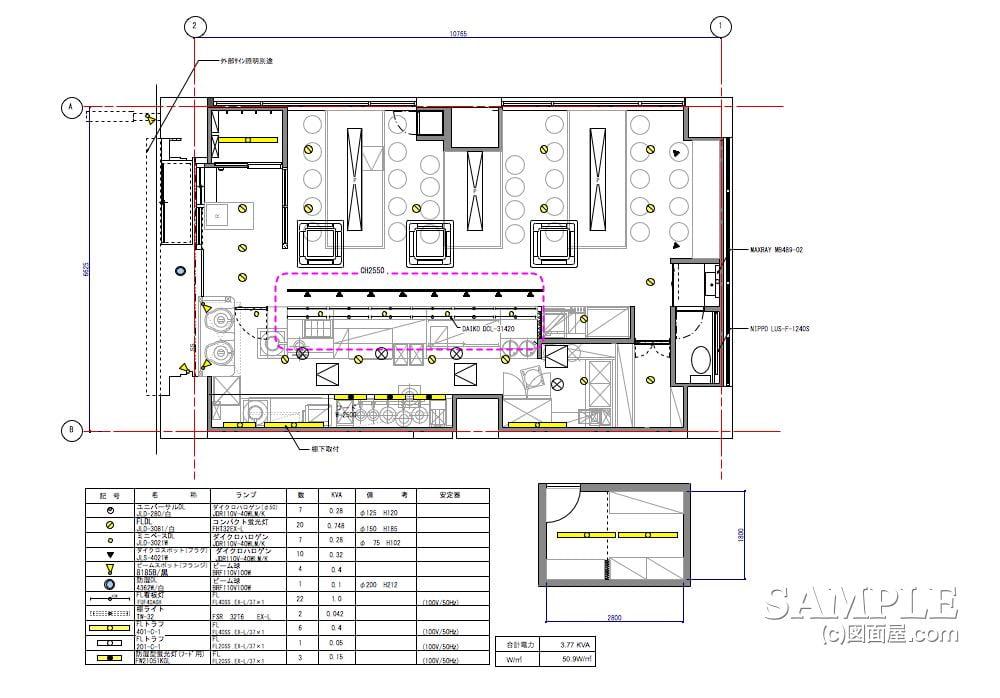 昭和レトロ風の小洒落た大衆食堂の天井伏せ図