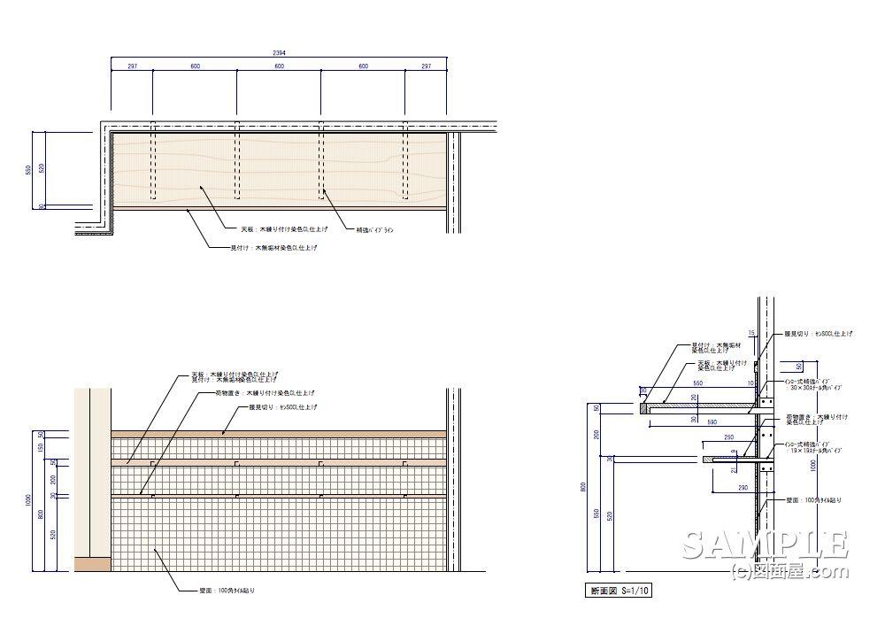 昭和レトロ風な小洒落た大衆食堂の造作カウンターの姿図と断面図
