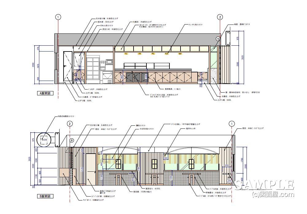 昭和レトロ風の小洒落た大衆食堂の展開図1