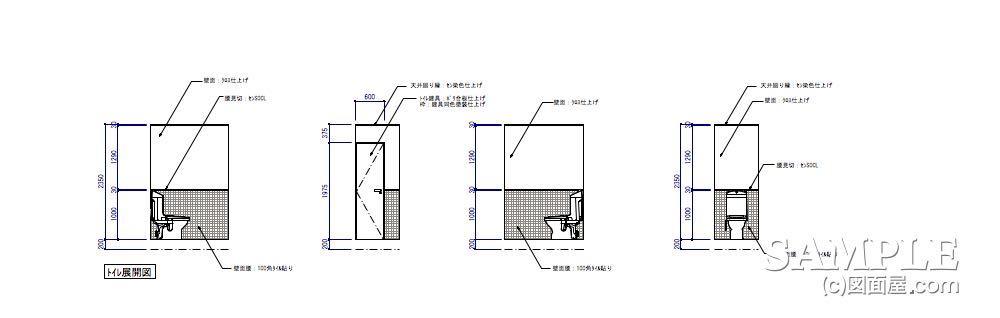 昭和レトロ風の小洒落た大衆食堂の展開図3