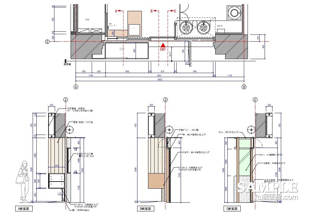 昭和レトロ風な小洒落た大衆食堂のファサード断面詳細図