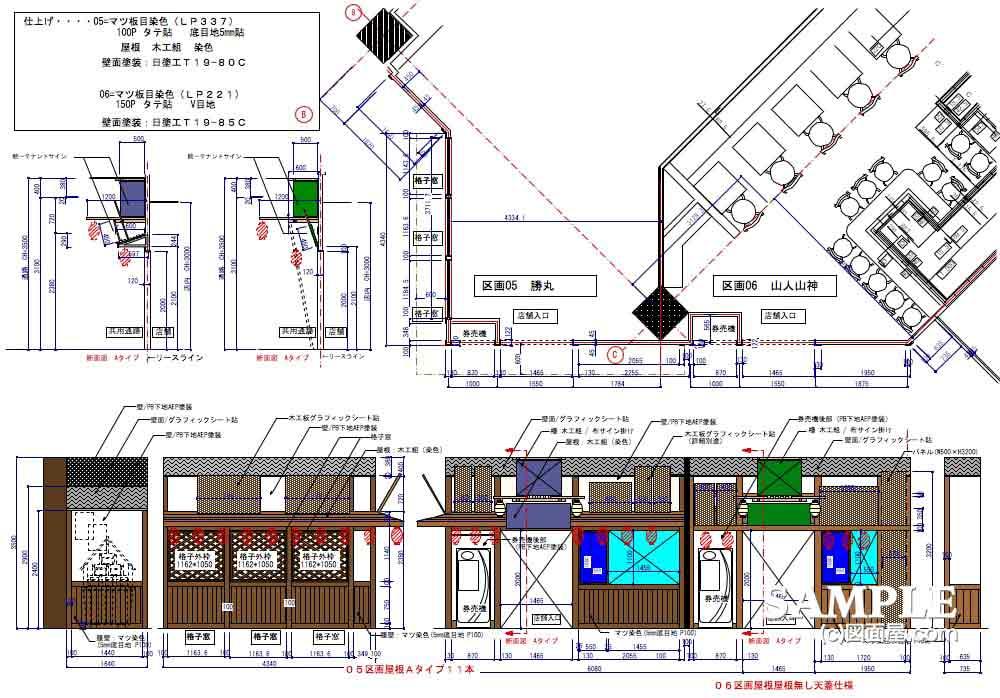 ラーメン博物館_各店舗のファサード_木工組染色屋根3