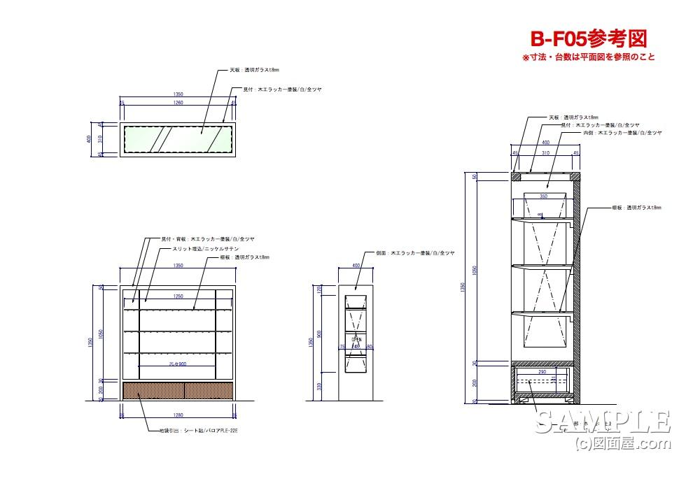 2ブランドで構成された百貨店平場のキッズショップのボックスタイプガラス棚什器1