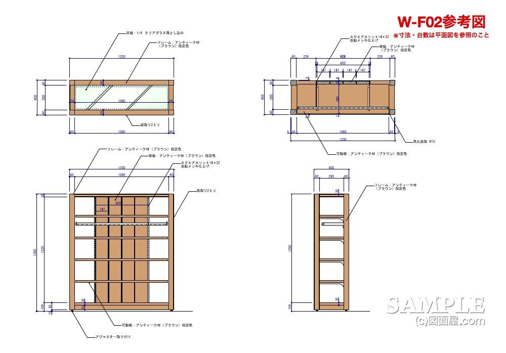 2ブランドで構成された百貨店平場のキッズショップのボックスタイプガラス棚什器2