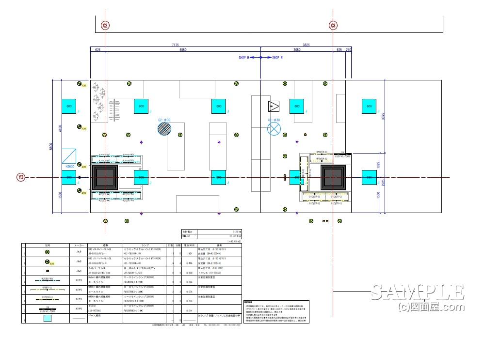 2ブランドで構成された百貨店平場のキッズショップの天井伏せ図