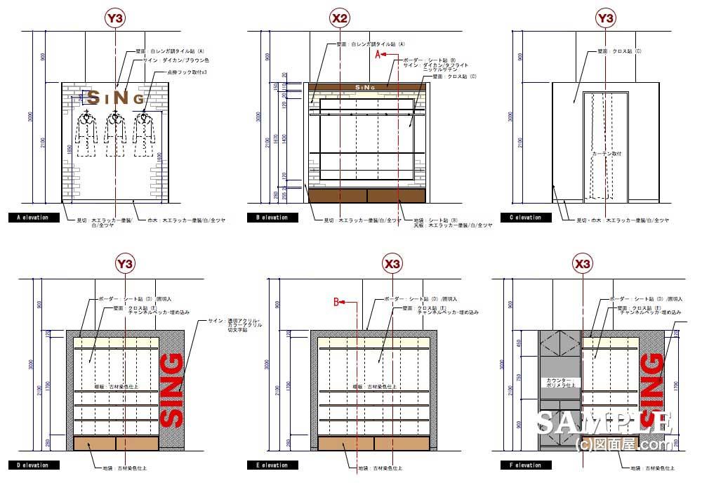 2ブランドで構成された百貨店平場のキッズショップの展開図