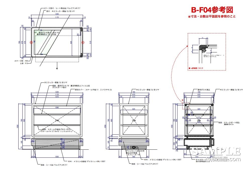 2ブランドで構成された百貨店平場のキッズショップのガラス棚什器