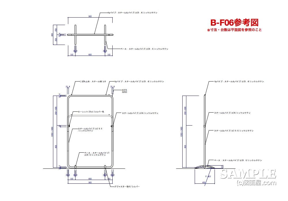2ブランドで構成された百貨店平場のキッズショップのシンプルなシングルハンガーラック