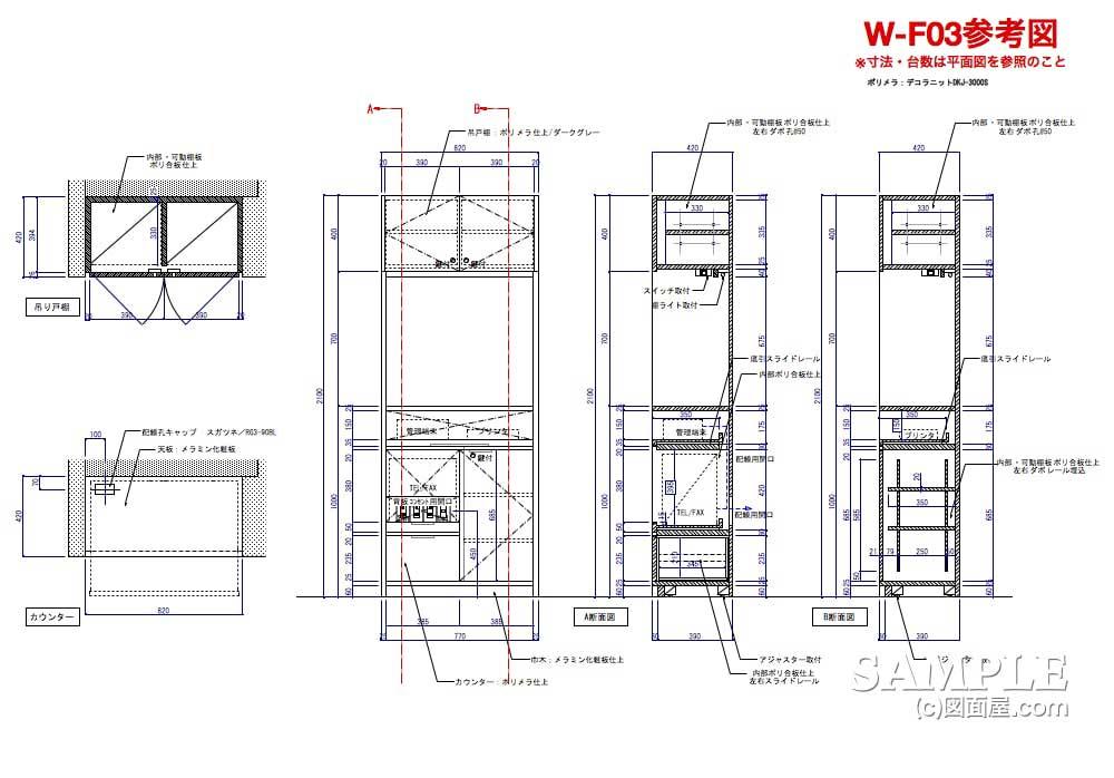2ブランドで構成された百貨店平場のキッズショップのオペレーション什器2