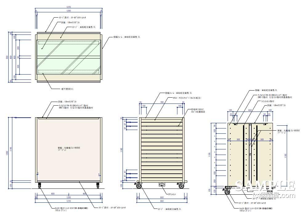 アメリカ発アウトドア系ブランドのショップの基本什器1