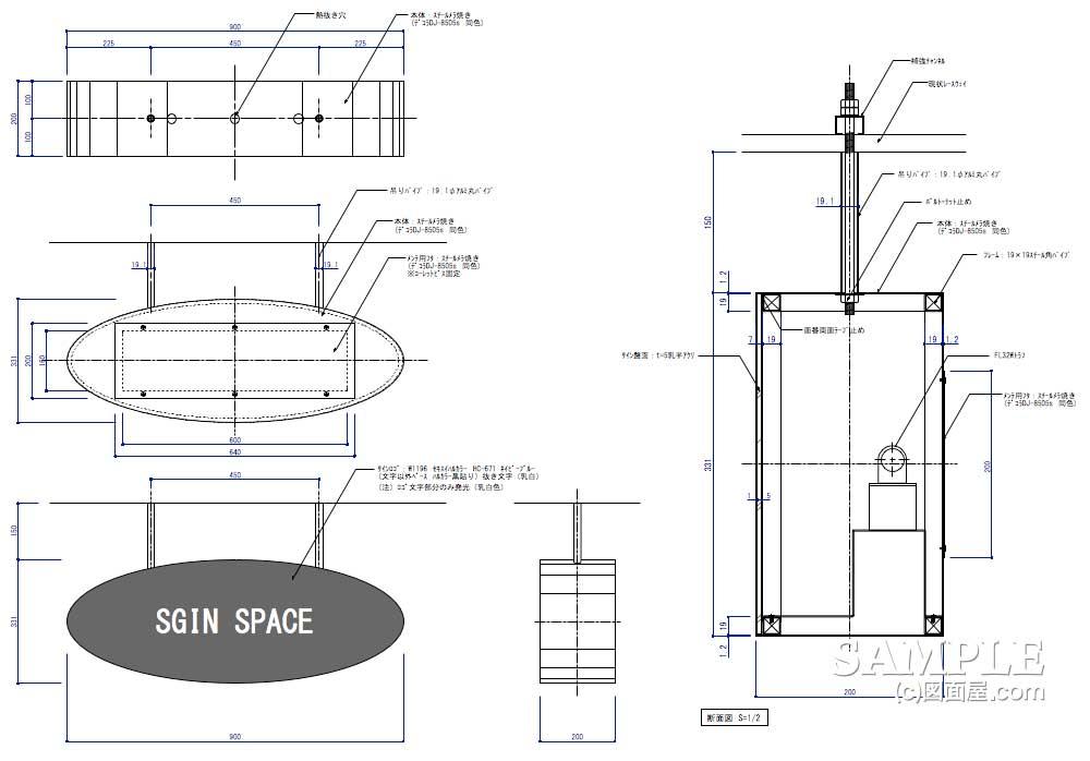 アメリカ発アウトドア系ブランドのショップの吊りサイン詳細図