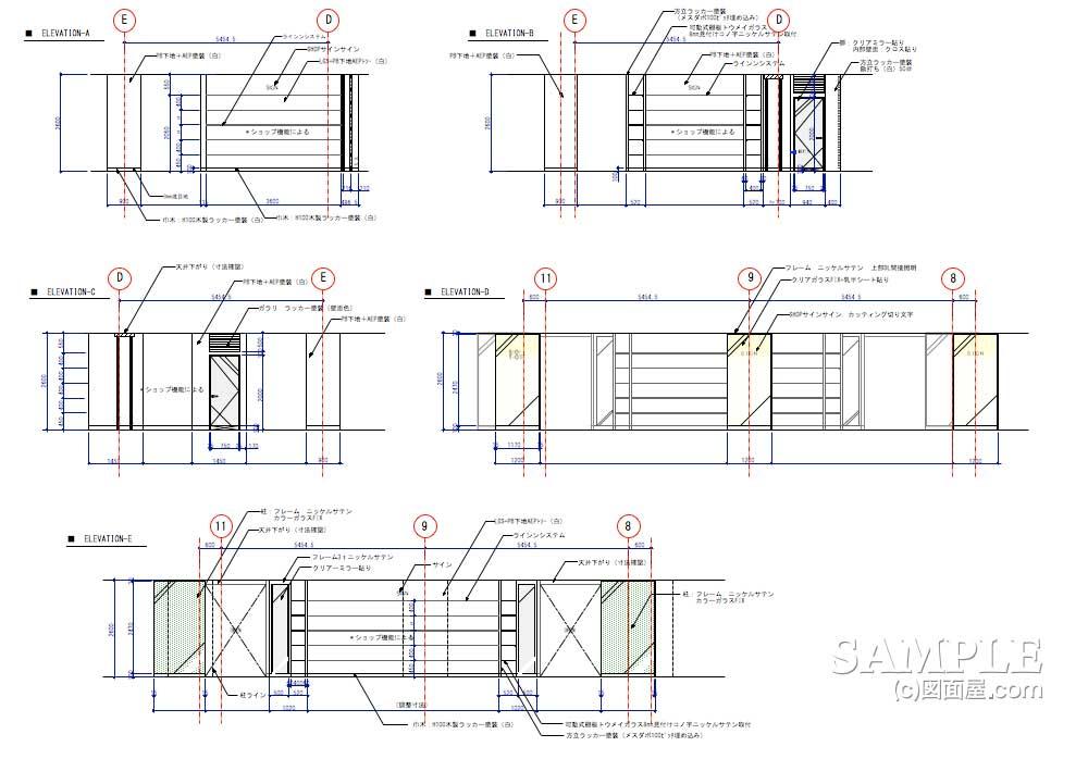 歪な駆体を陳列スペースにしたトラベルショップの展開図