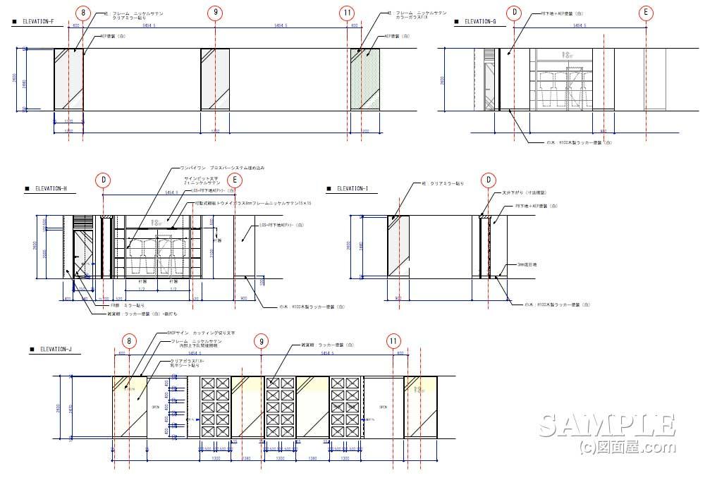 歪な駆体を陳列スペースにしたトラベルショップの展開図2