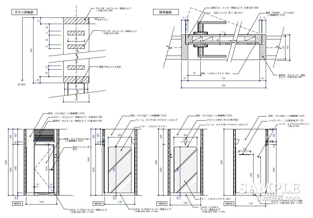 歪な駆体を陳列スペースにしたトラベルショップのフィッティングルーム詳細図