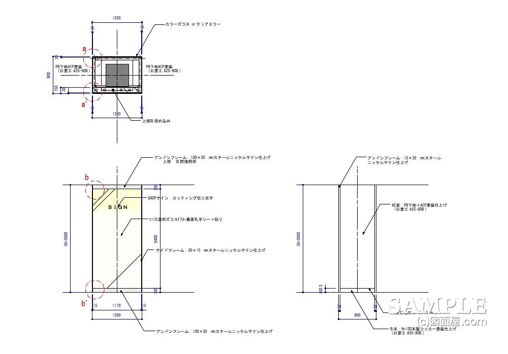 歪な駆体を陳列スペースにしたトラベルショップの意匠柱詳細図2