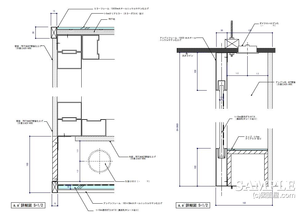 歪な駆体を陳列スペースにしたトラベルショップの意匠柱詳細図3