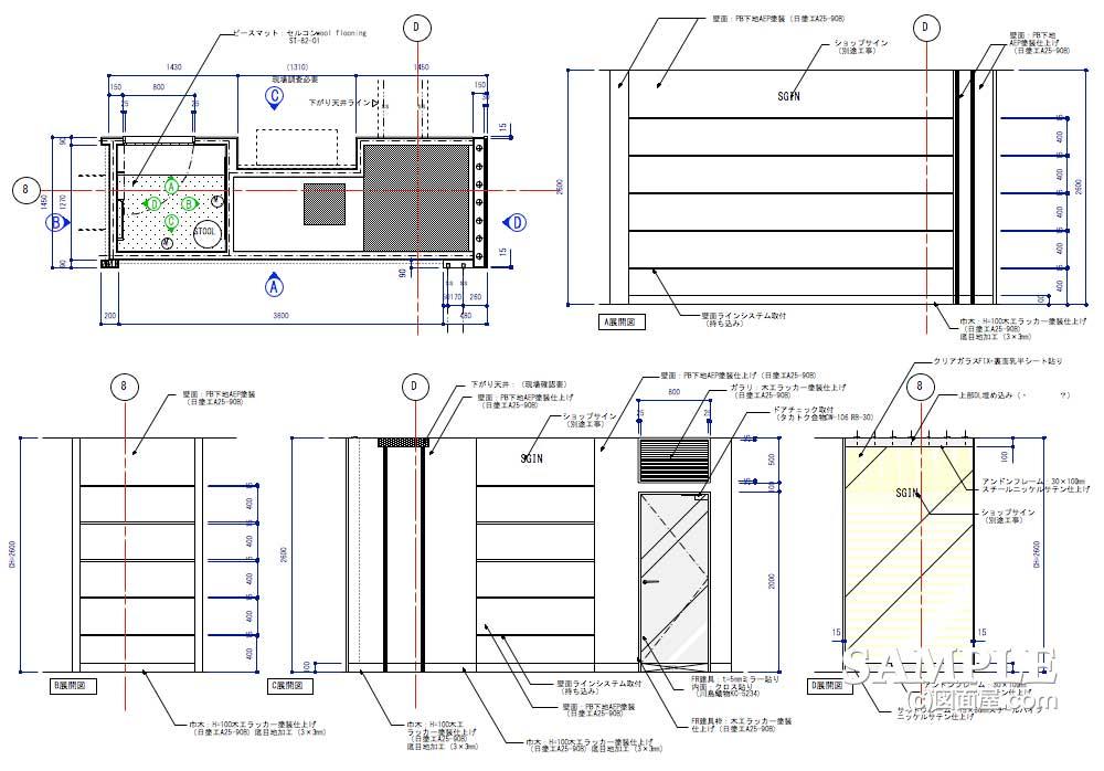 歪な駆体を陳列スペースにしたトラベルショップの柱フィッティングルーム詳細図