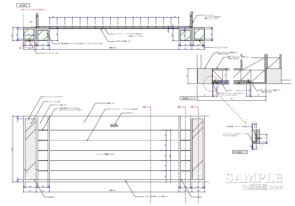 歪な駆体を陳列スペースにしたトラベルショップの壁面詳細図1