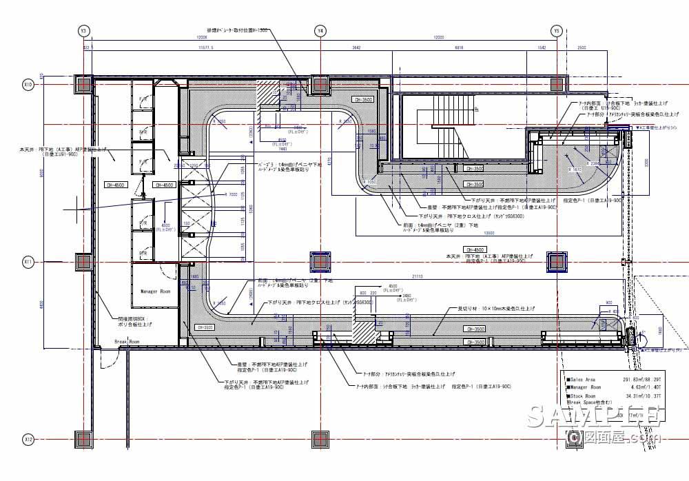アメリカアウトドアブランド大型ショップの天井伏せ図