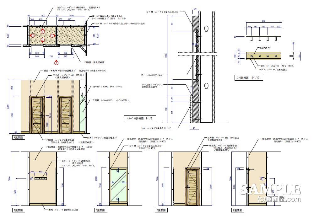 アメリカ発アウトドアブランド大型ショップのフィッティングルーム内外展開図
