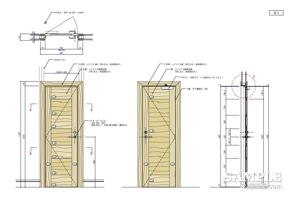 アメリカ発アウトドアブランド大型ショップのフィッティングルーム建具詳細図1