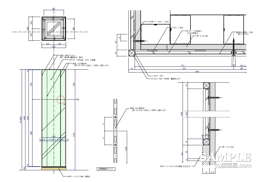 アメリカ発アウトドアブランド大型ショップのミラー柱詳細図