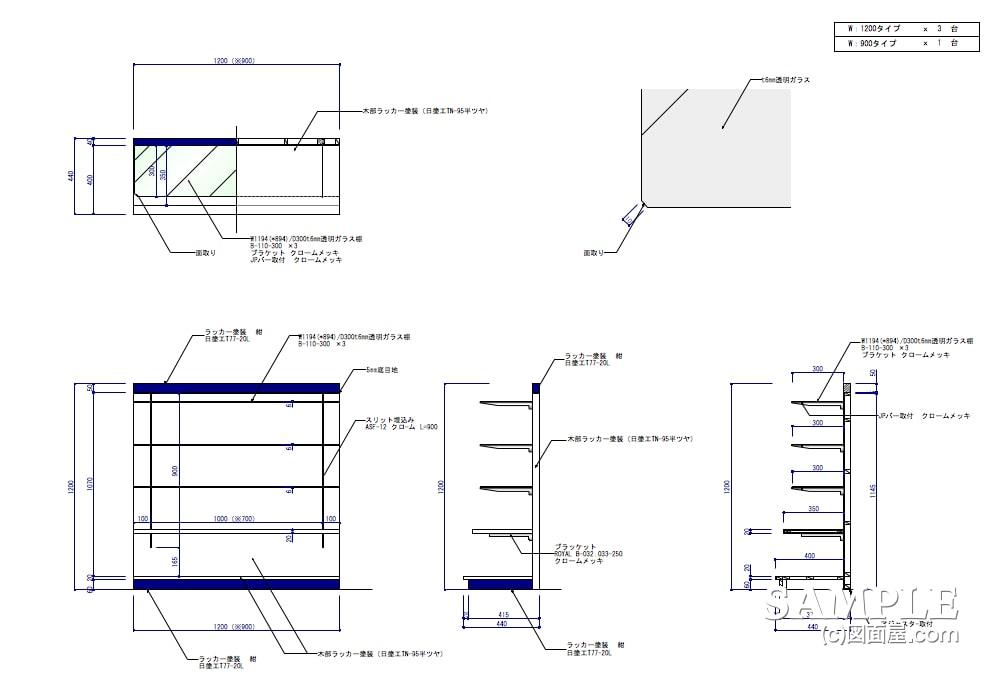 可動什器だけでコンパクトに構成したキッズショップの片面什器1