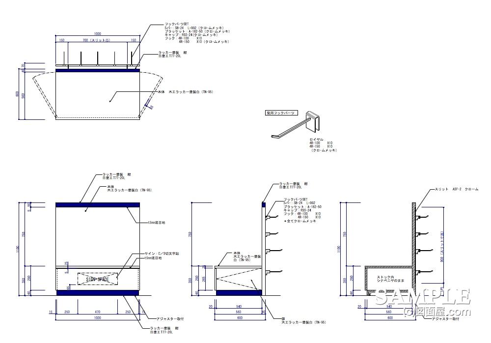 可動什器だけでコンパクトに構成したキッズショップのステージ什器